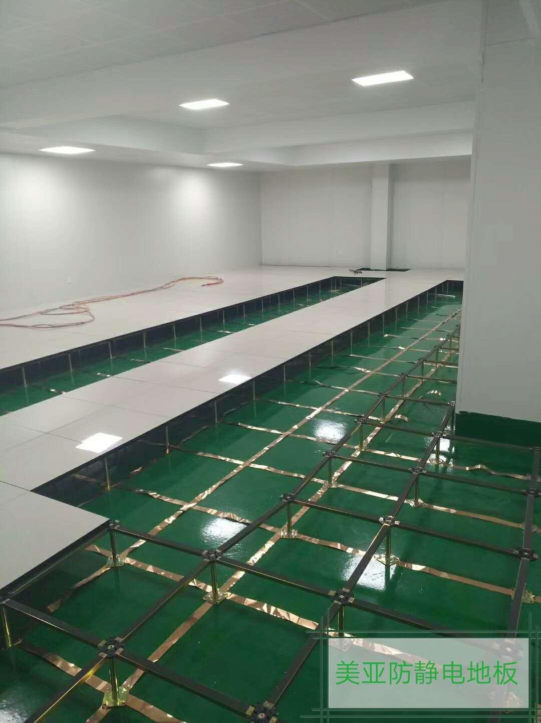 陶瓷防jingdian地板,shina铜箔接地,美ya防jingdian地板厂家标准铺设。