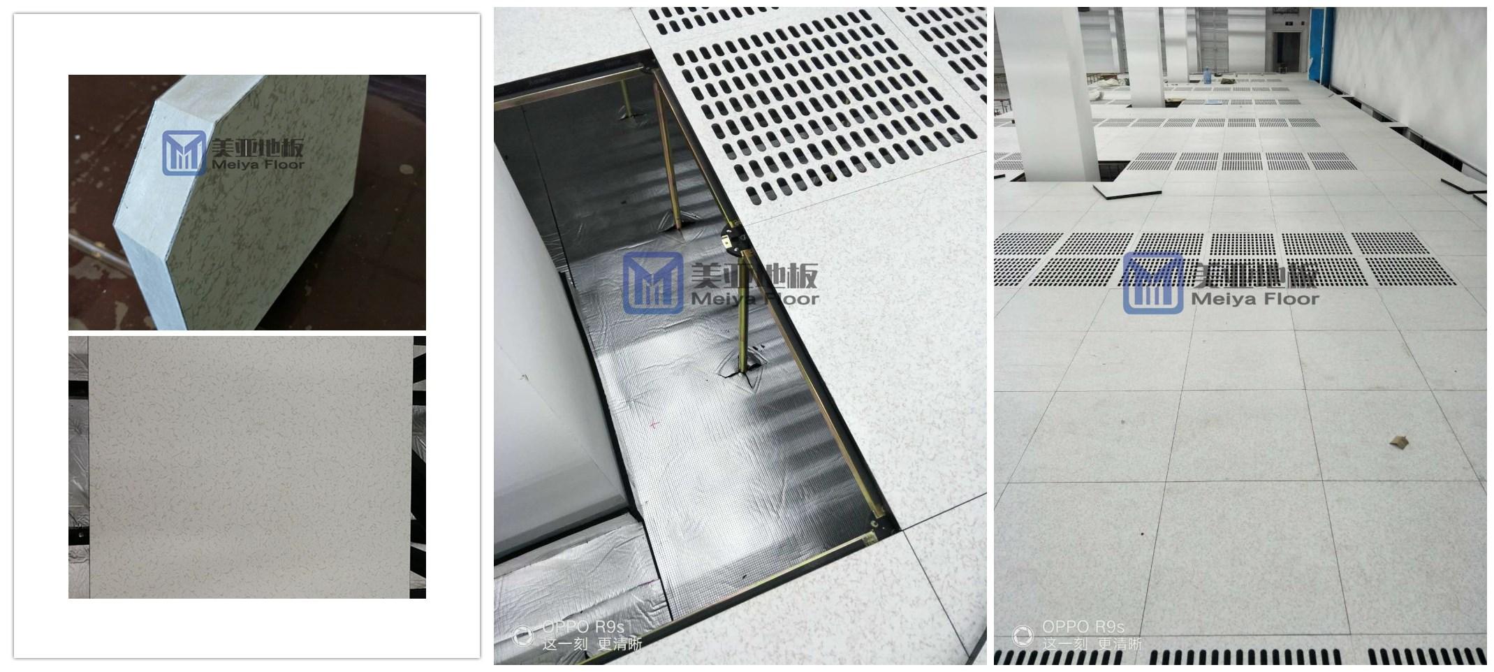 美yaliu酸钙fang静电地板,1.2厚美ya贴mian,美ya地板zhuda产品,厂jiasheng产直销!