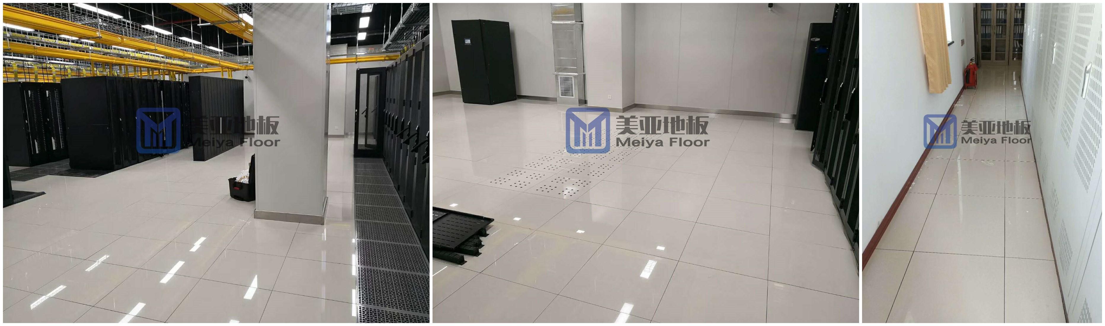 美ya陶瓷防jingdian地板,象牙白色适yong各种机房,简洁、da气!