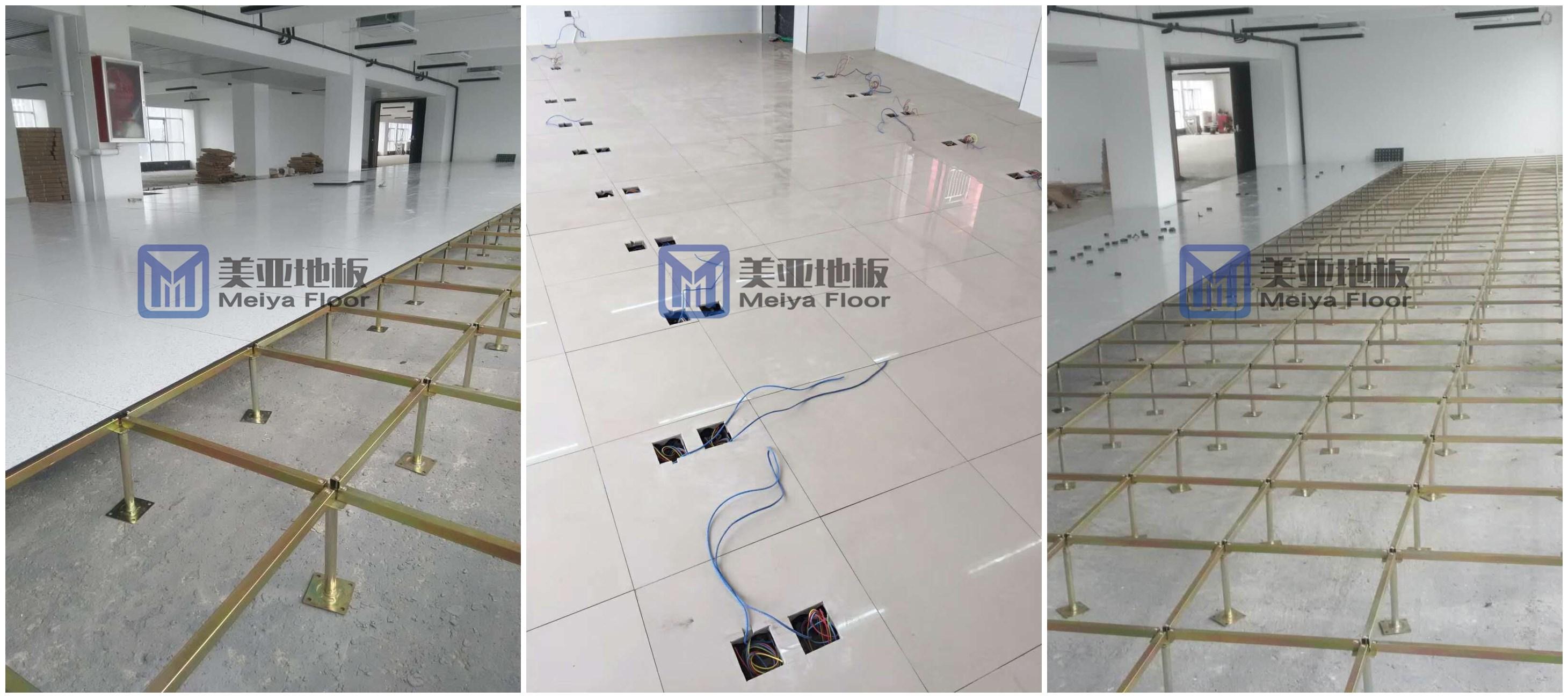 陶瓷防jingdian地板,陶瓷jia空地板,陶瓷、钢板yong不tuo离,bixuan美ya防jingdian地板。