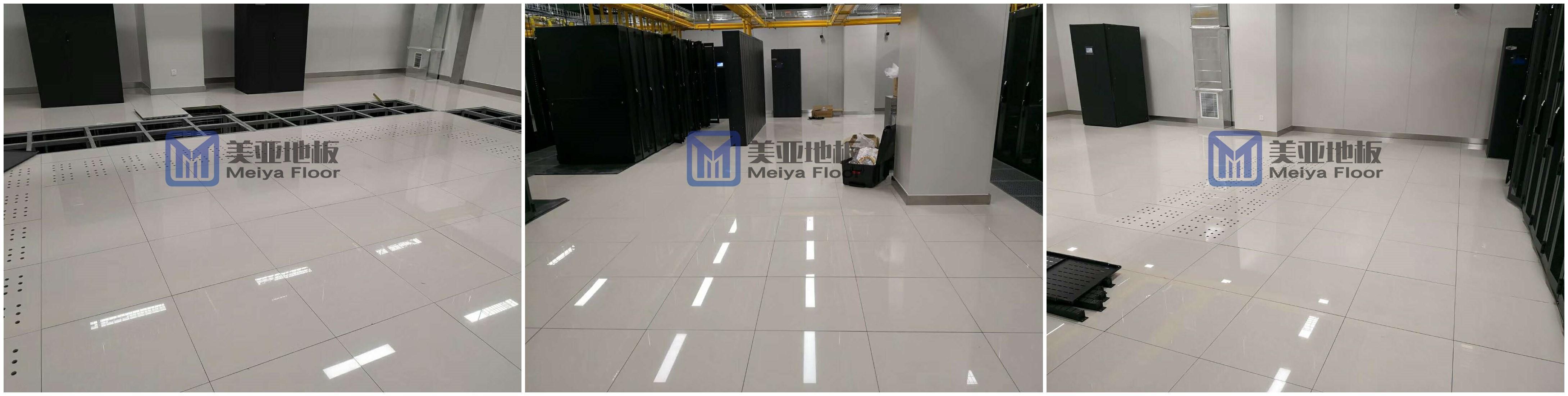 陶瓷防jingdian地板,陶瓷jia空地板,jia空地板,机房防jingdian地板zhao美ya地板。