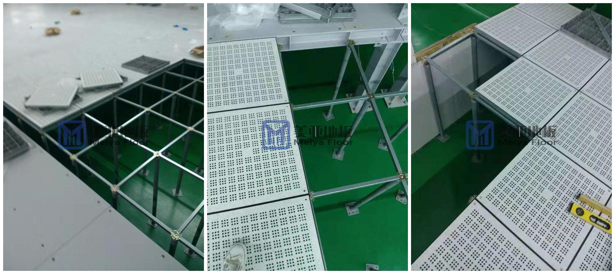 mei亚铝合金防静电di板、mei亚铝合金tong风板、mei亚防静电di板