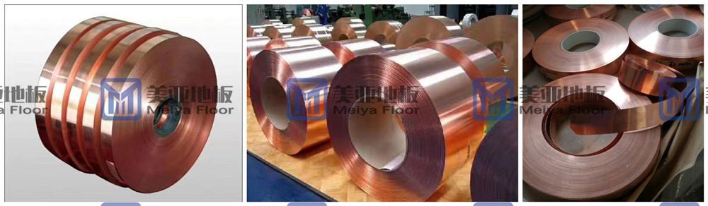 防静电地板 mei亚静电地板 biaozhun机房用铜箔40*0.1mm